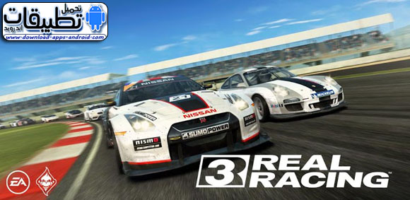 http://www.download-apps-android.com/images/Real-Racing-3-1.jpg