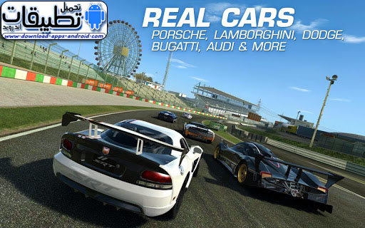 http://www.download-apps-android.com/images/Real-Racing-3-4.jpg
