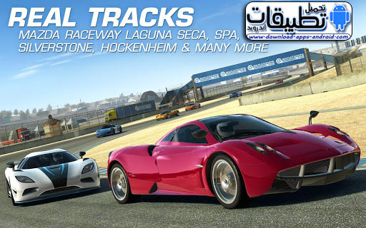 http://www.download-apps-android.com/images/Real-Racing-3-5.jpg
