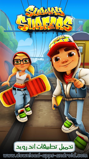 http://www.download-apps-android.com/images/Subway-Surfers1.jpg