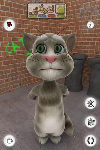 http://www.download-apps-android.com/images/Talking-Tom-Cat-Free1.jpg