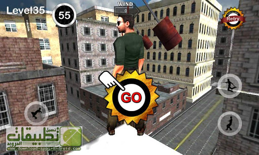 http://www.download-apps-android.com/images/games-TightRope-Walker-3D2.jpg